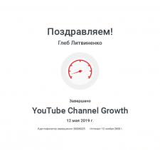 Сертификат от YouTube. Продвижение ютуб канала