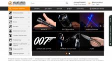 Разработка интернет-магазина средств-самообороны