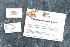 Визитка и сертификат Муфта и Варежка