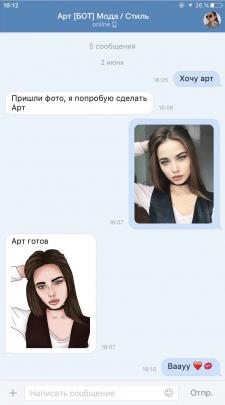 Арт бот для группы ВКонтакте