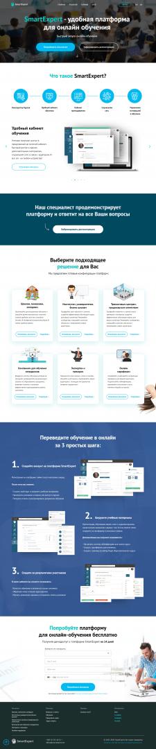 "Platform ""SmartExpert"""