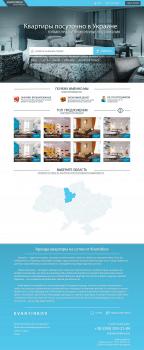 Дизайн для сайта по аренде квартир