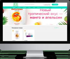Корпоративный сайт для компании «CoralClub»