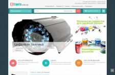 Интернет-магазин радиоэлектроники