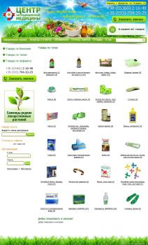 Интернет-магазин «Центр не традиционной медицины»