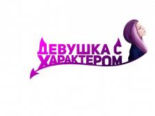 Логотип для сообщества Вконтакте
