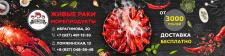 """Обложка для группы VKontakte """"Три рака"""""""