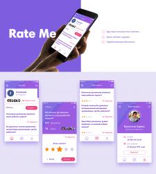 Rate me - IOS приложение