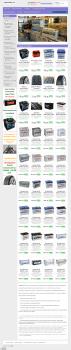 Добавление товаров на сайт (Платформа: InSales)