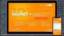 Создание сайта рекламной сети Go2Net