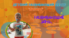 Видеореклама для детского центра