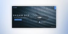 Видеонаблюдение Москва
