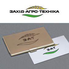 Логотип для компанії-постачальника сільгосптехніки