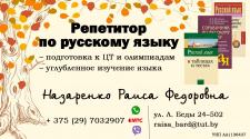 Дизайн визиток для любых профессий и услуг
