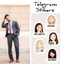 Стикеры для Телеграма + Бизнес съемка