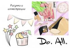 Иллюстрация поздравительной открытки