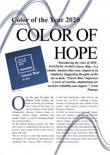 Оформление статьи в журнале