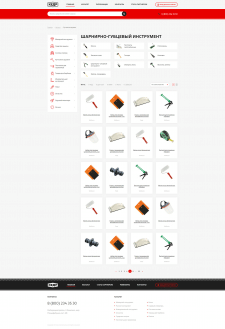 Магазин инструментов - Каталог