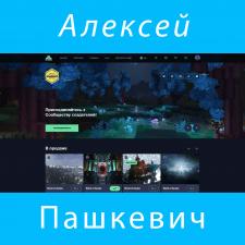 Майнкрафт интернет-магазин