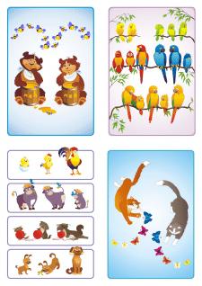 Иллюстрации Вектор