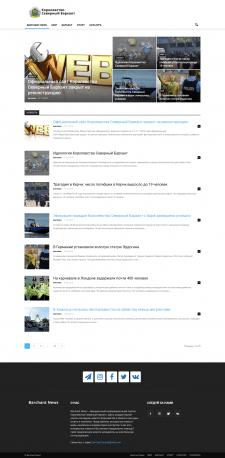Barchant News— Информационно-новостной портал