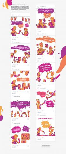 Иллюстрирование инстаграма ColorFest Odessa 2018