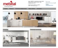 Сайт mebital.com.ua