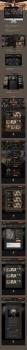 Сайт для команды игроков Mechwarrior