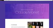 Сайт для производителя вина