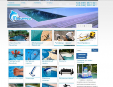 Сайт-визитка. Бассейны