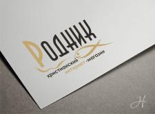 Логотип Родник