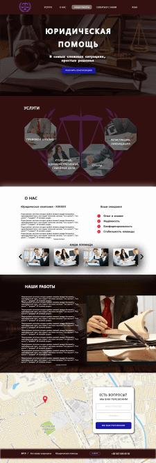Проект сайта