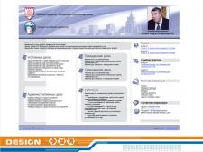 Разработка юридического сайта, г. Москва