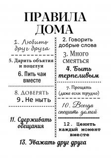 Создание постера с мотивационными надписями