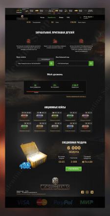 Дизайн для танков WOT Реферальные ссылки