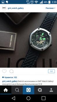 Настройка рекламы. Магазин часов, г. Киев