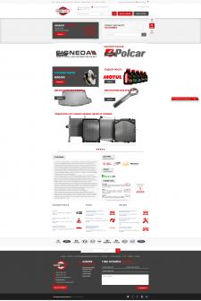Интернет магазин запчастей на базе tecdoc