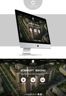 """ЖК """"Магистральный"""" - сайт"""