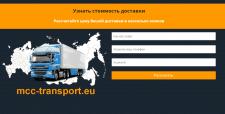 mcc-transport