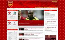 Дизайн для фан-сайта ФК Арсенал (Лондон)