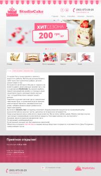 Копирайт для ИМ торты на заказ