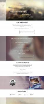 Дизайн сайта для Acc-Гарант