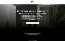 Дизайн сайта для компании ванных комнат
