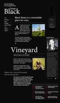 сайт вина