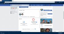 Подписчики в закрытую группу Facebook