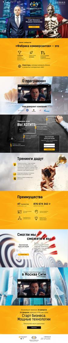Бизнес тренинги и коучи, г. Москва/Санкт-Петербург