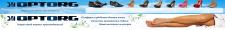 Примеры баннеров для обувного сайта