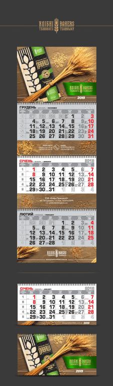 Календари Хлебные Технологии