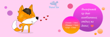 Banner. Holiday for two
