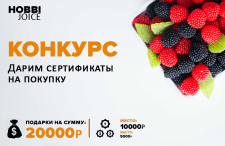 Баннер для VK 800x520